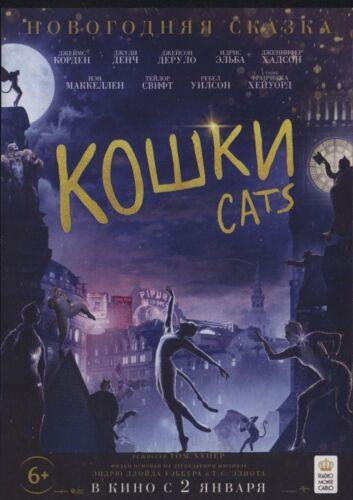 CATS (2019) Original Russian Advertising Flyer