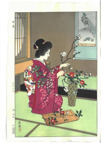 Ukiyo-e Japanese Woodblock Print Kasamatsu Shiro IKEBANA Reproduction NIshiki-e