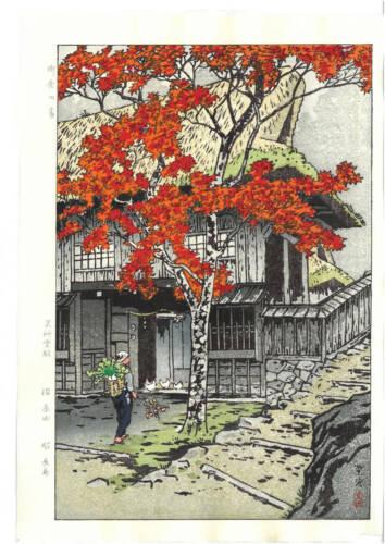 Ukiyo-e Japanese Woodblock Print Kasamatsu Shiro Mitake