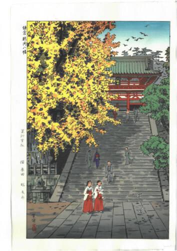 Ukiyo-e Japanese Woodblock Print Kasamatsu Shiro Kamakura Tsurugaoka Hachiman EX