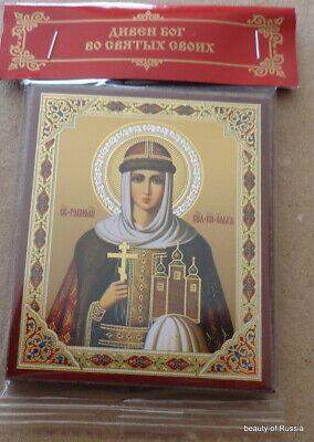 Russian wood icon St Olga / Helga/