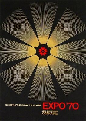 EXPO 70 OSAKA vintage Japanese B1 poster 29x41JAPAN No Repro NM