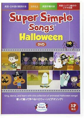 SUPER SIMPLE SONGS HALLOWEEN DVD CHILDREN KIDS ENGLISH](Super Simple Halloween Songs)