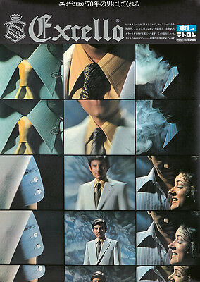 Original Vintage Poster Japanese Mens Fashion Suit Tie 1970 Japan Excello Cloth