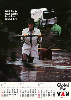 Original Vintage Poster Global Eye Fashion Japan Van Jac Mens Clothing 1970s Art