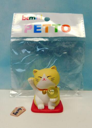 BC MINI PETTO Maneki Neko Two Inch figurine Japanese Lucky cat light yellow
