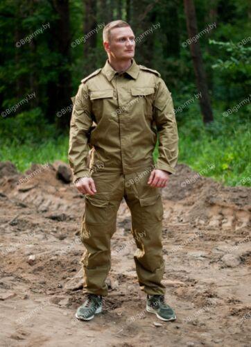 Russian Soviet Army GRU MABUTA Legendary Jacket&Pants USSR Afghan war new repro
