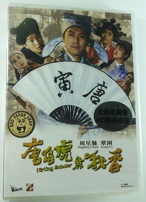Flirting Scholar 唐伯虎點秋香 (Region All DVD Remastered Eng Sub) Stephen Chow Gong Li