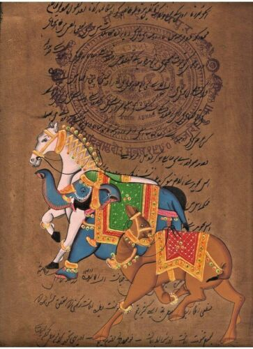 Indian miniature painting Rajput King Elephant Horse Camel artwork