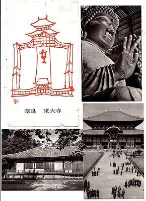 vintage b/w postcard set: Todaiji Temple, Daibutsu NARA Japan; Great Eastern 東大寺