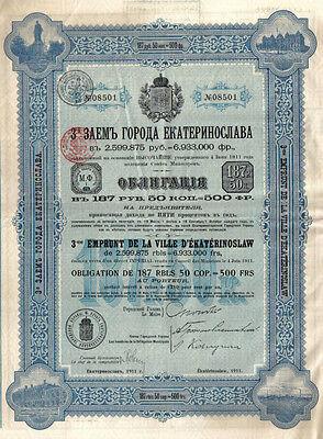 Russia 3-rd loan bond City Ekaterinoslav 1911 187.50 r 5% Coupons Uncancelled