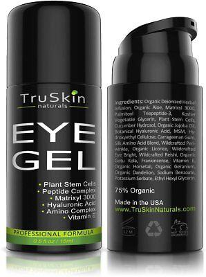 Best Eye Gel for Wrinkles, Fine Lines, Dark Circles, Puffine