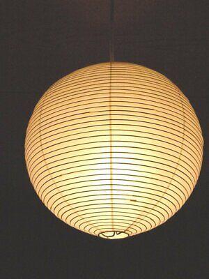 ISAMU NOGUCHI AKARI Lamp Light 30A Japan JP Japanese paper washi shade only