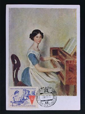 RUSSIA MK 1961 MUSIK KLAVIER MUSIC MAXIMUMKARTE CARTE MAXIMUM CARD MC CM c6908