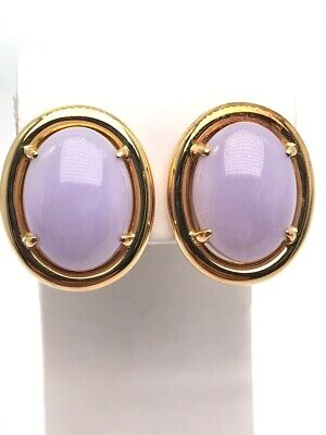 18K Yellow Gold Lavender Jade Omega Backed Earrings (AP1061986)