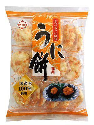 "Honda, ""Uni Mochi"", Sea Urchin Rice Cracker, 17pc in 1 bag, Japan"