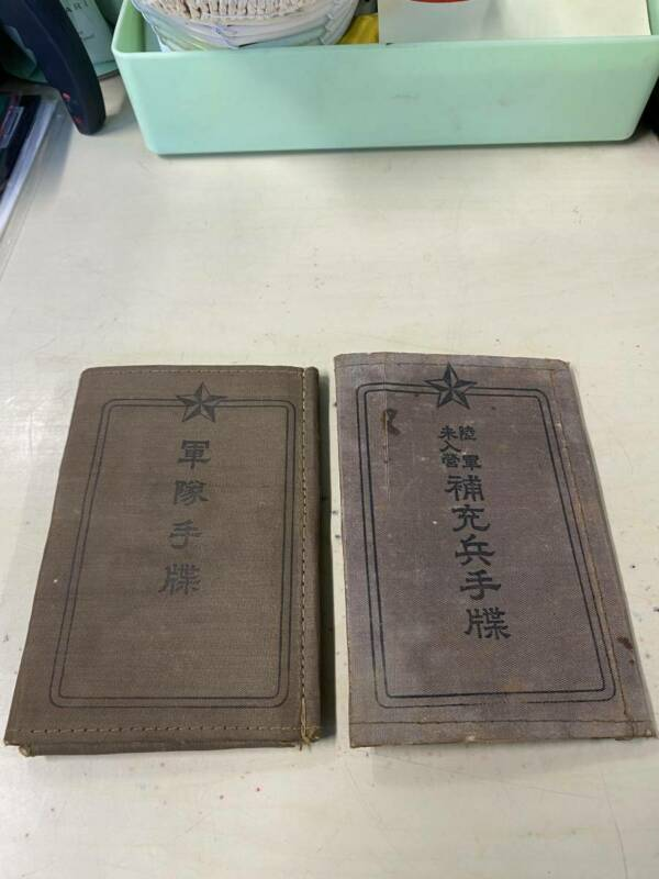 WW2 Imperial Japanese Air Force Soldier Notebook Military