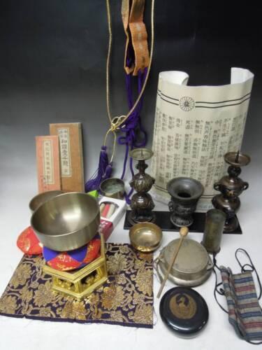 Japanese Vintage Bronze Buddhist Bell KANE Orin etc