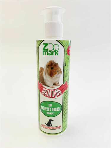 Pets shampoo-concentrate for guinea pigs hypoallergenic ZooMark 240ml (ZH0015)