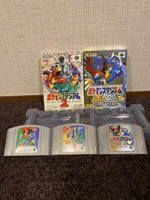 Pokemon Stadium 1 2 Gold Silver Lot Of 3 Japanese Nintendo 64