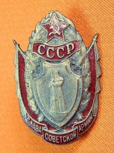 Soviet-Russian-Russia-USSR-WWII-WW2-Army-Pin-Medal-Order-Badge