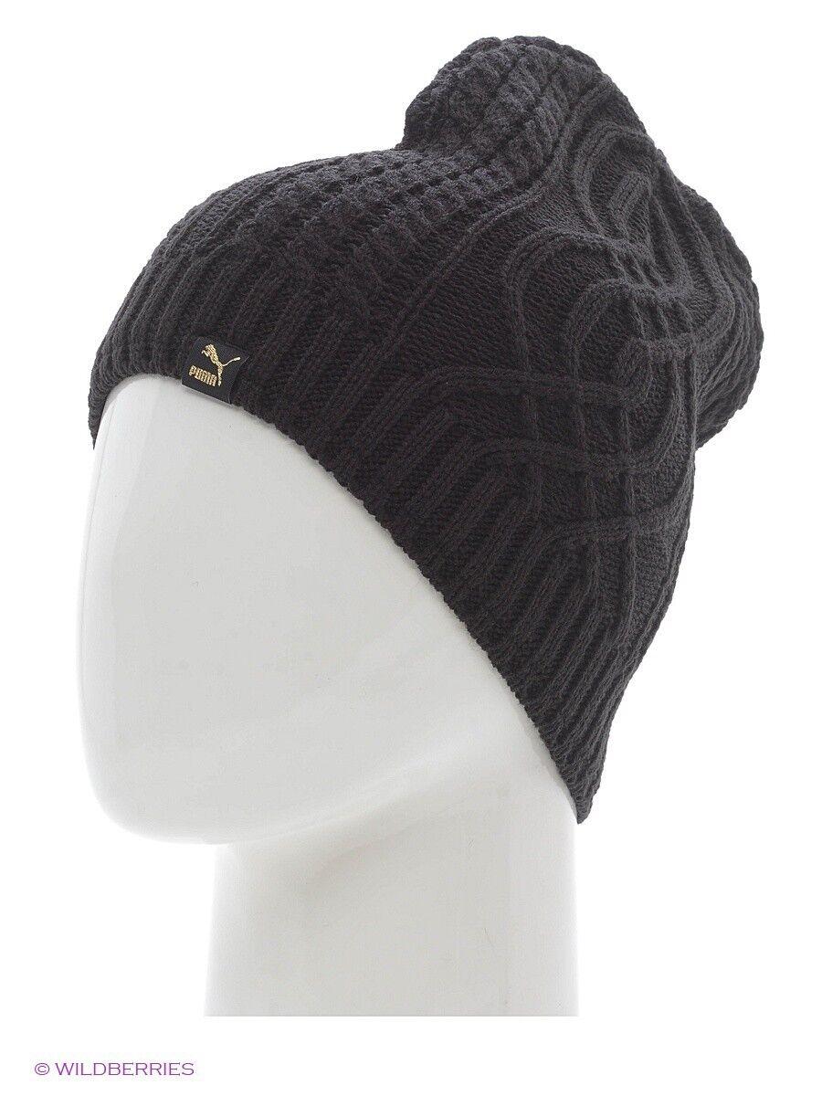 PUMA Mens Mele Cable Knit Beanie Hat Fleece Lined Winter Hats CLEARANCE SALE e8c1163df1f