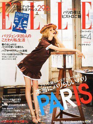 ELLE Japon 2013 Apr 4 Women's Fashion Magazine Alexa Chung Paris