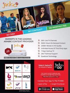 Arabic tv by Jadoo Melbourne CBD Melbourne City Preview