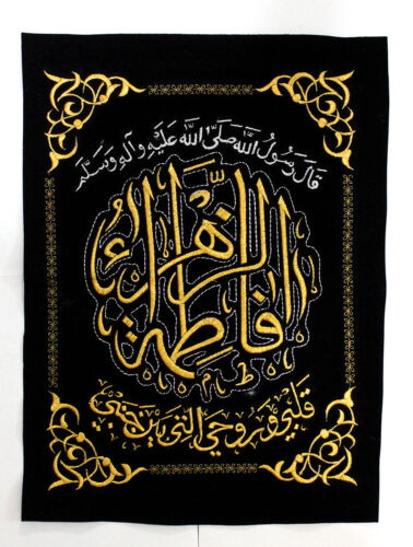 Islamic Shia Embroidery Patterns For Fatimah (SA) On Black Velvet Cloth