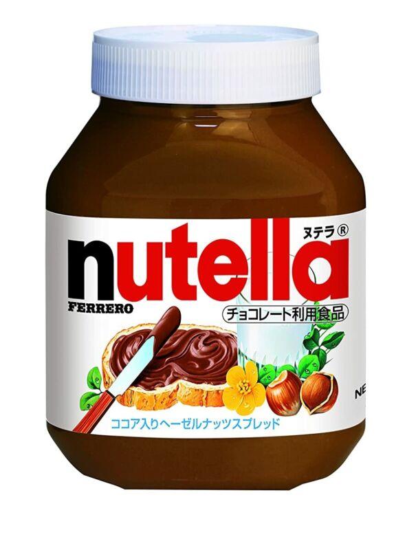 Ferrero Nutella 1kg from Japan
