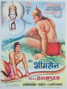 Vintage Bollywood Poster 13