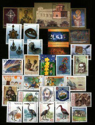 MACEDONIA 2000 COMPLETE YEAR SET MNH