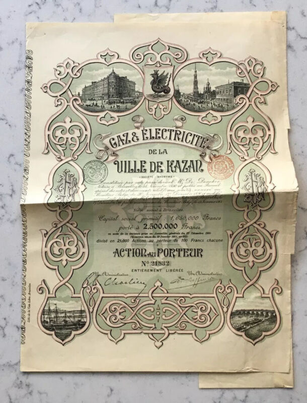 ANTIQUE GAZ & ELECTRICITE DE LA VILLE DE KAZAN BOND CERTIFICATE DOCUMENT 1900