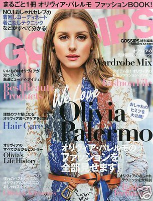 All about Olivia Palermo Photo Magazine book We love O.P Complete style Fashion