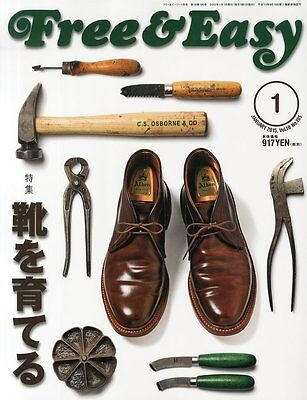 Free & Easy magazine  January 2015 / Men's Fashion Culture magazine / from Japan