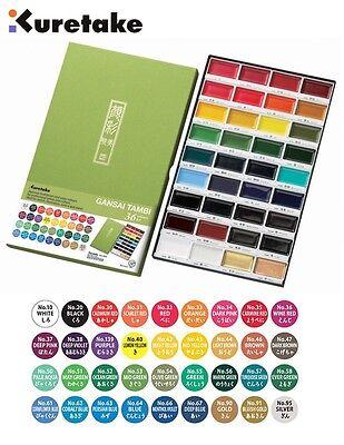 Kuretake Zig Gansai Tambi Japanese Large Pan Watercolour Paint Set (36 Colours)