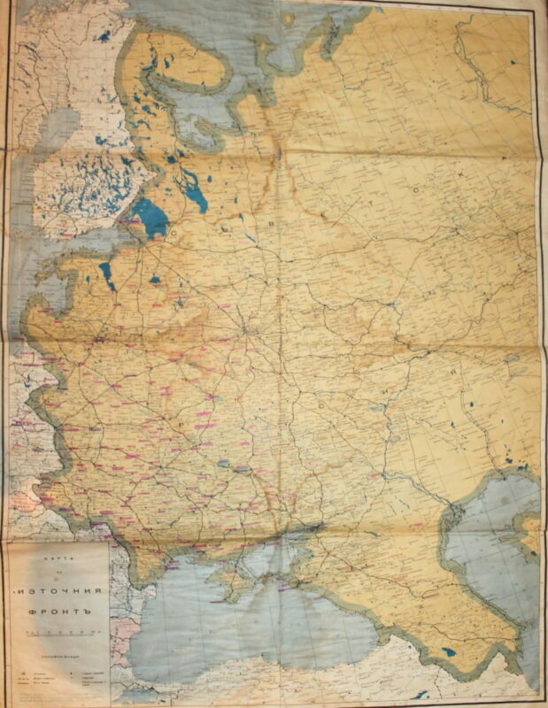 WWII WW2 RARE BULGARIAN MILITARY MAP OF RUSSIAN EAST FRONT