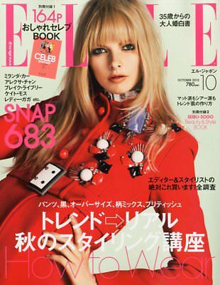 ELLE Japon 2012 Oct  10 Women's Fashion Magazine Miranda Kerr Alexa Chung