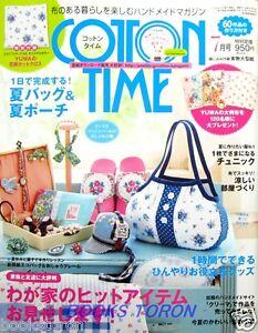 Cotton Time No.109 July 2013 /Japanese Sewing Craft Pattern Magazine Book