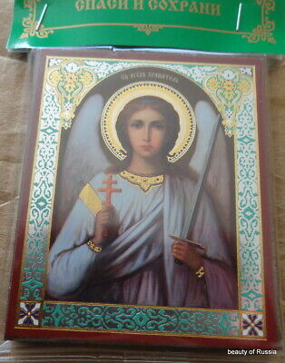 Russian wood icon  Guardian Angel #3s