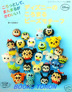 Brand-New-Kawaii-Disney-Koromaru-Beads-Motif-Japanese-Beads-Craft-Pattern-Book