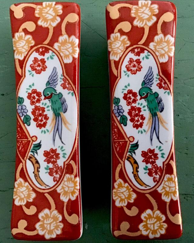 Japanese Ceramic Chopstick Rests Set Of 2