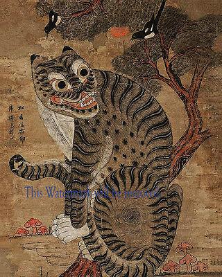 Korean Art Minhwa 민화 Tiger & magpie 8x10 Printed on Cotton Art Paper Matted fa8