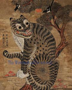 Korean Art, Minhwa(민화)-Tiger and magpie, 8