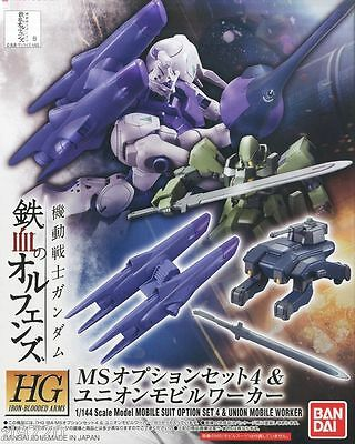 Hg Iron Blooded Orphans Gundam Barbatos Option Set 4   Union Mobile Worker