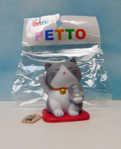 BC MINI PETTO Maneki Neko Two Inch figurine Japanese Lucky cat light gray