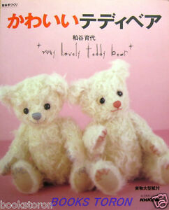 Rare-My-Lovely-Teddy-Bear-Japanese-Handmade-Craft-Pattern-Book