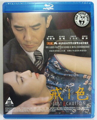Lust, Caution (Region A Blu-ray) New (English Sub) Ang Lee, Tony Leung Chiu Wai