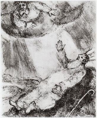 "Impressive 1956 Marc CHAGALL Antique Biblical Print ""Death of Moses"" Framed COA"