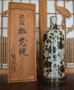 Japanese not Chinese Flower 1950's Vase Kyoto Yaki Ceramic Cleveland Redland Area Preview